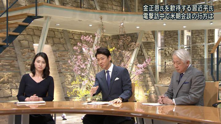 2018年03月28日小川彩佳の画像05枚目