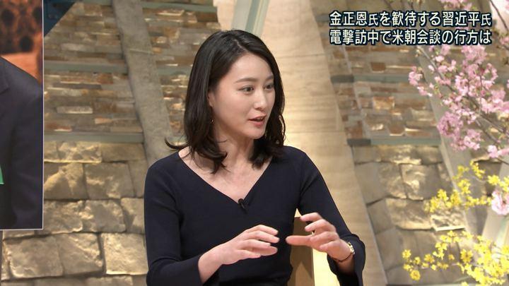 2018年03月28日小川彩佳の画像06枚目