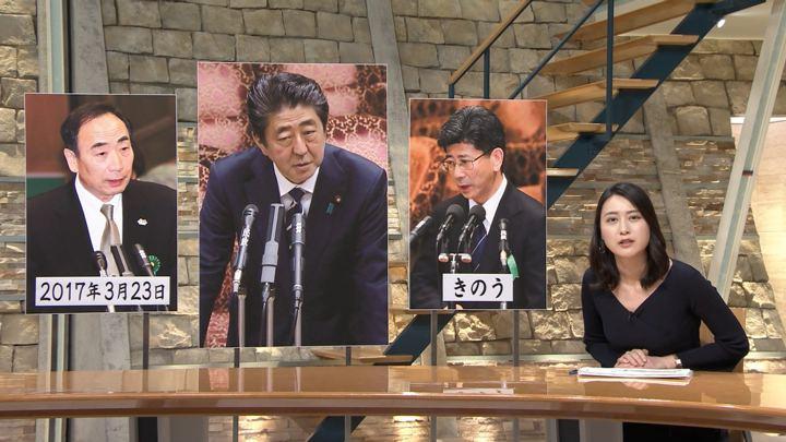 2018年03月28日小川彩佳の画像08枚目
