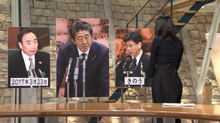 2018年03月28日小川彩佳の画像09枚目