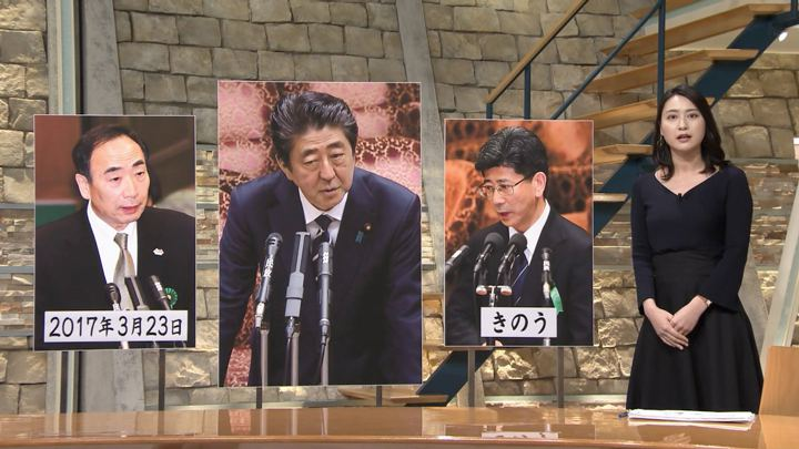 2018年03月28日小川彩佳の画像11枚目