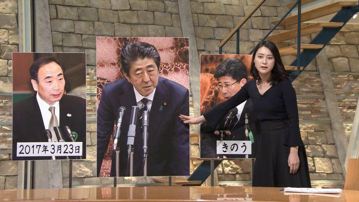 2018年03月28日小川彩佳の画像12枚目