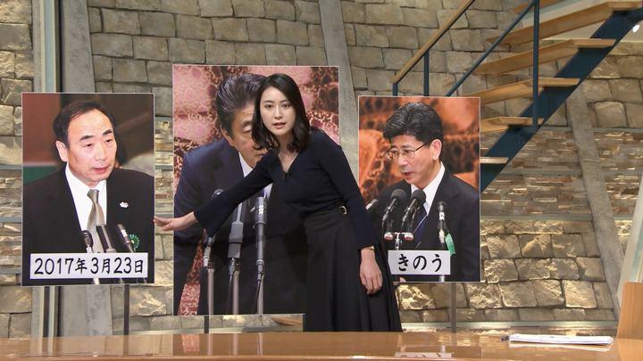 2018年03月28日小川彩佳の画像13枚目