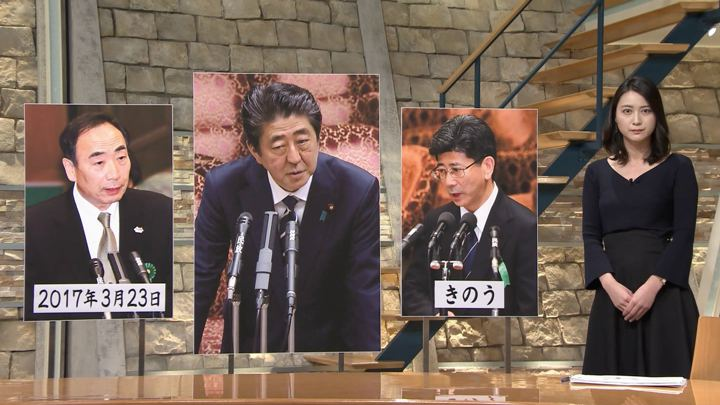 2018年03月28日小川彩佳の画像14枚目