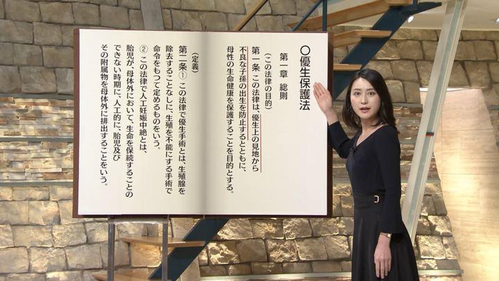 2018年03月28日小川彩佳の画像20枚目