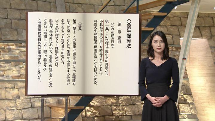 2018年03月28日小川彩佳の画像21枚目
