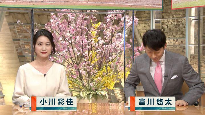 2018年03月30日小川彩佳の画像01枚目