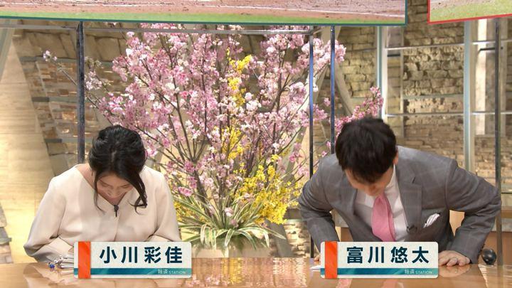2018年03月30日小川彩佳の画像02枚目