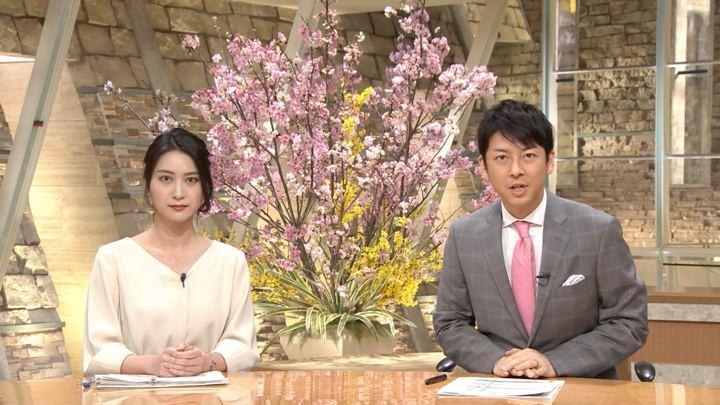 2018年03月30日小川彩佳の画像07枚目