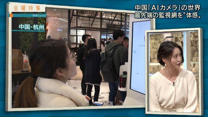 2018年03月30日小川彩佳の画像11枚目