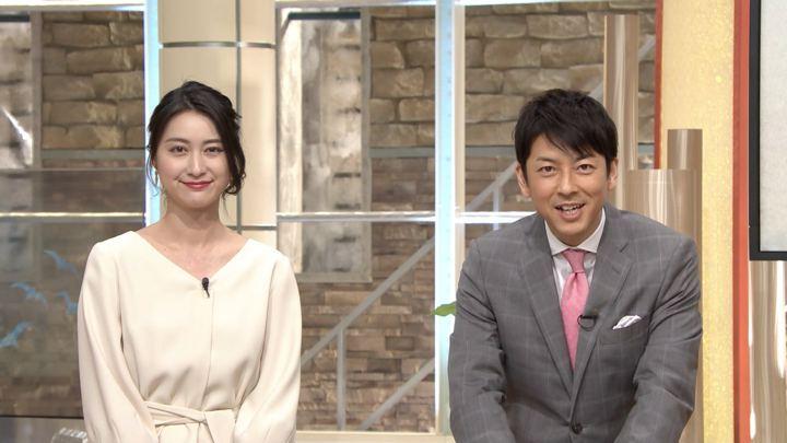 2018年03月30日小川彩佳の画像15枚目