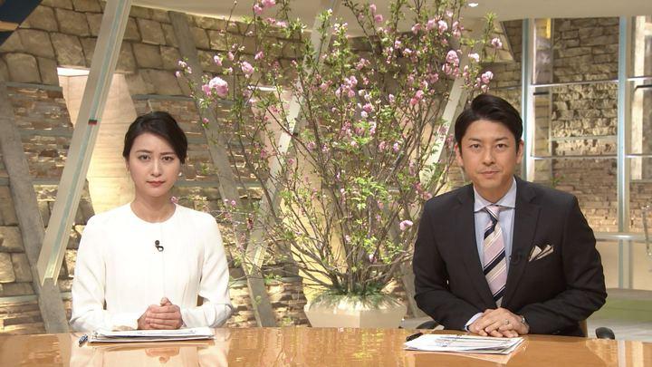 2018年04月03日小川彩佳の画像06枚目