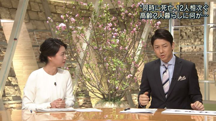 2018年04月03日小川彩佳の画像13枚目