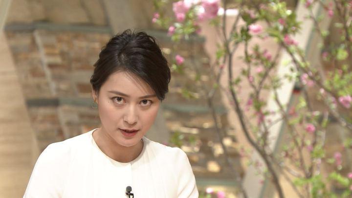 2018年04月03日小川彩佳の画像16枚目