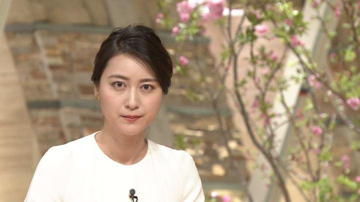 2018年04月03日小川彩佳の画像17枚目