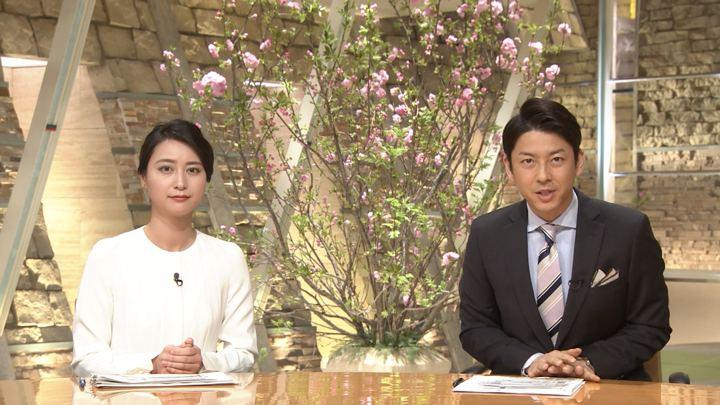 2018年04月03日小川彩佳の画像18枚目