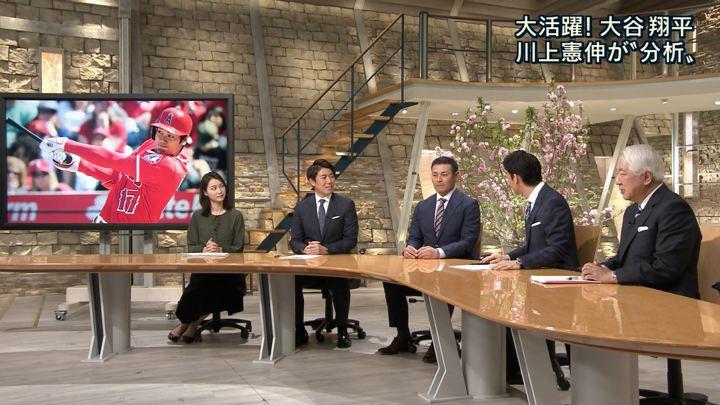 2018年04月05日小川彩佳の画像05枚目