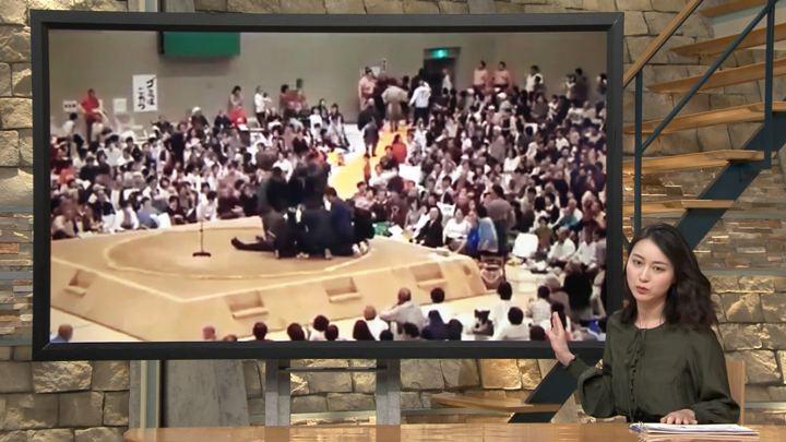 2018年04月05日小川彩佳の画像07枚目