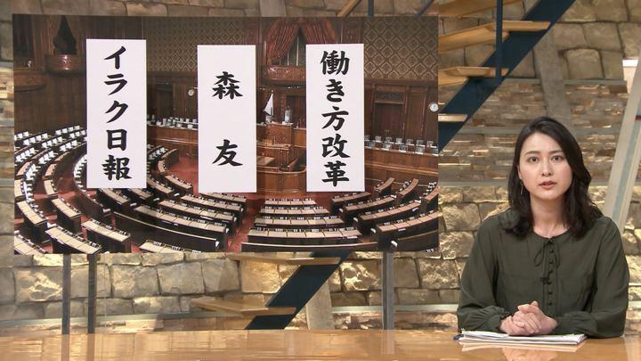 2018年04月05日小川彩佳の画像09枚目
