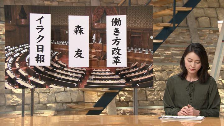 2018年04月05日小川彩佳の画像10枚目