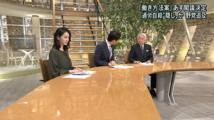 2018年04月05日小川彩佳の画像11枚目