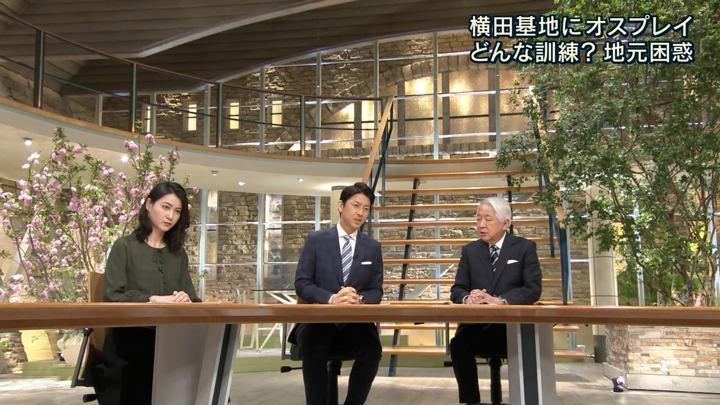 2018年04月05日小川彩佳の画像12枚目