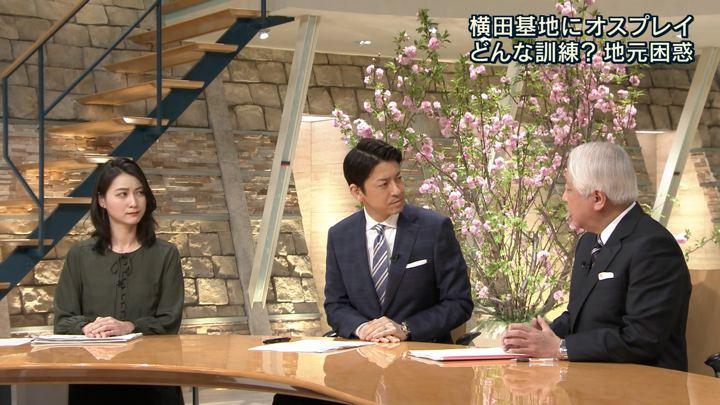 2018年04月05日小川彩佳の画像13枚目