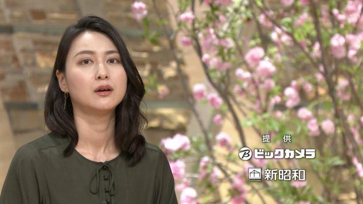 2018年04月05日小川彩佳の画像15枚目