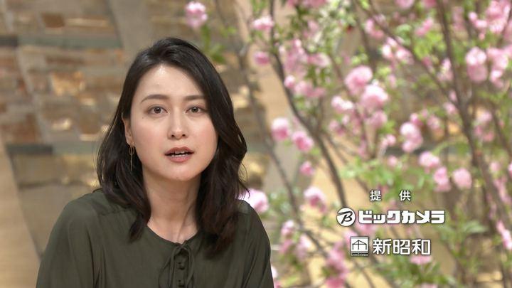 2018年04月05日小川彩佳の画像16枚目