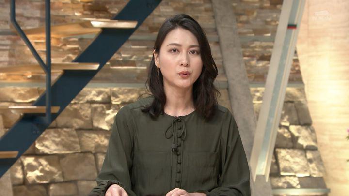 2018年04月05日小川彩佳の画像19枚目