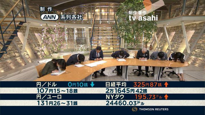 2018年04月05日小川彩佳の画像24枚目