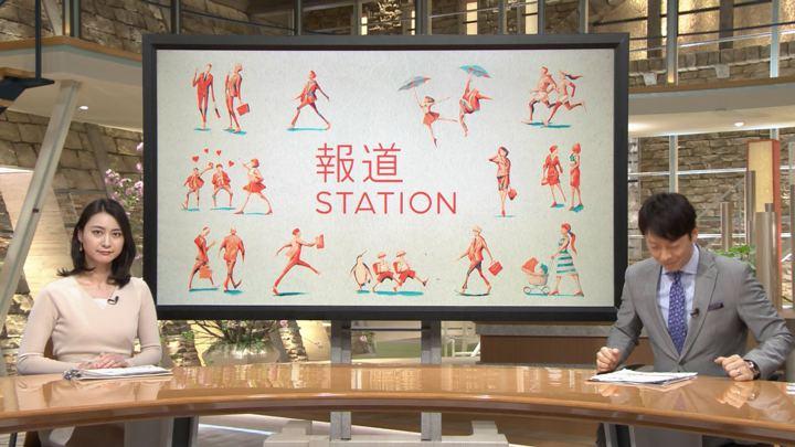 2018年04月06日小川彩佳の画像01枚目