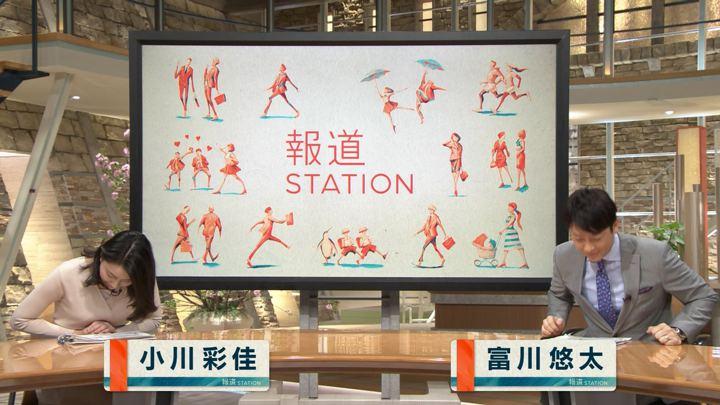 2018年04月06日小川彩佳の画像02枚目