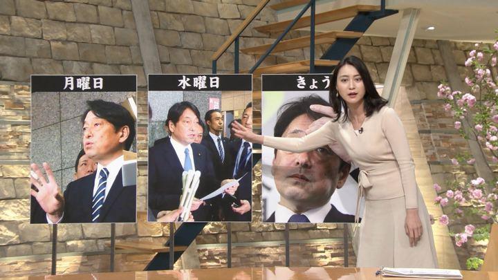 2018年04月06日小川彩佳の画像07枚目