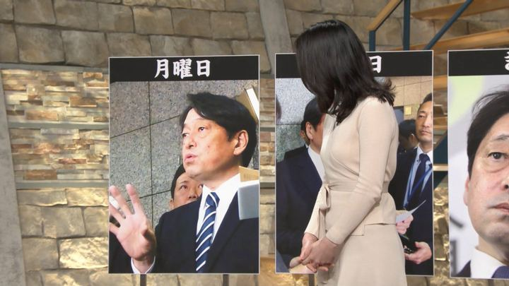 2018年04月06日小川彩佳の画像08枚目