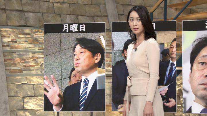2018年04月06日小川彩佳の画像09枚目