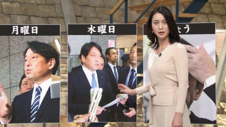 2018年04月06日小川彩佳の画像12枚目
