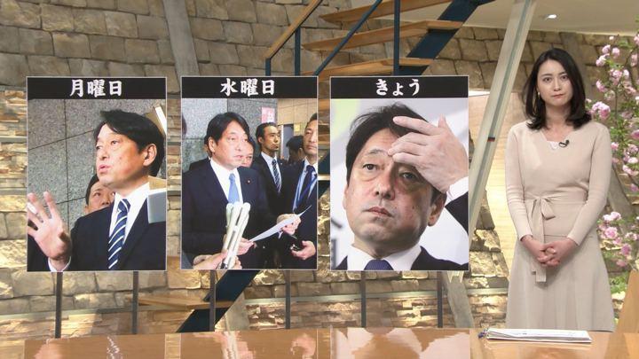 2018年04月06日小川彩佳の画像13枚目