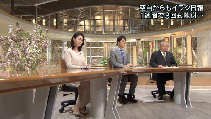 2018年04月06日小川彩佳の画像14枚目