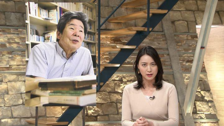 2018年04月06日小川彩佳の画像15枚目