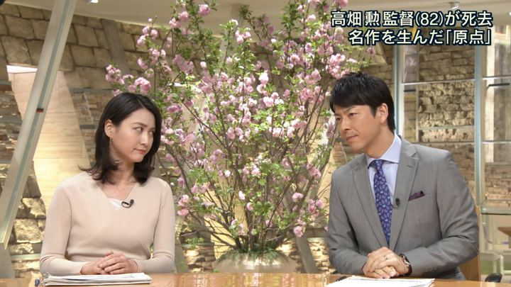2018年04月06日小川彩佳の画像16枚目