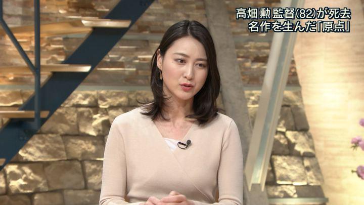 2018年04月06日小川彩佳の画像17枚目