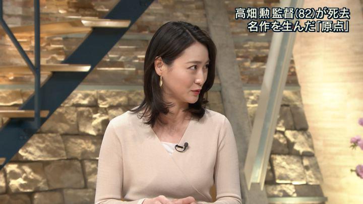 2018年04月06日小川彩佳の画像18枚目