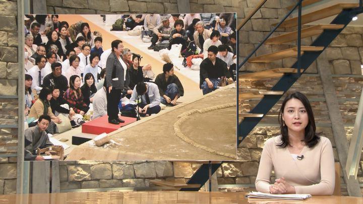 2018年04月06日小川彩佳の画像19枚目