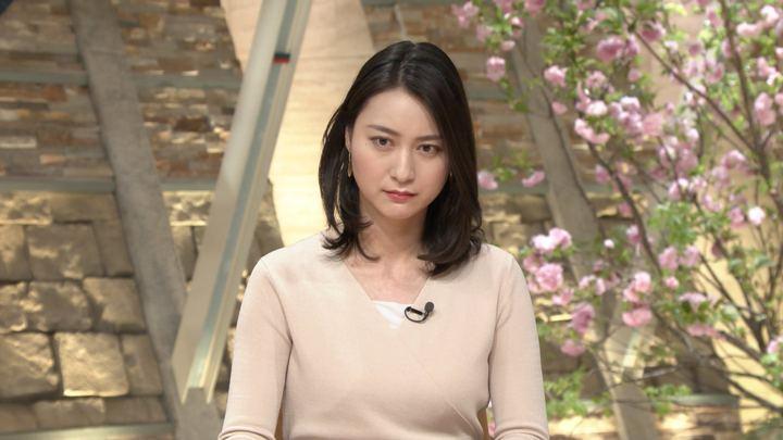 2018年04月06日小川彩佳の画像20枚目