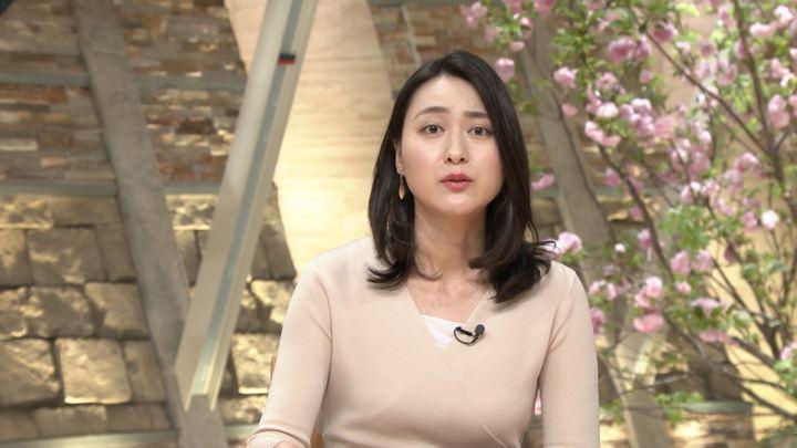 2018年04月06日小川彩佳の画像22枚目