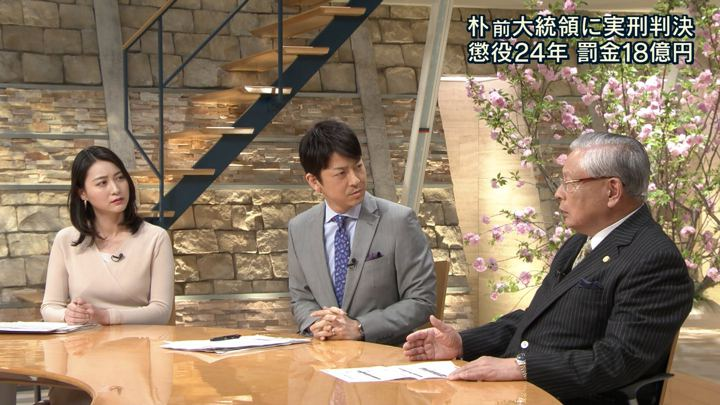 2018年04月06日小川彩佳の画像24枚目