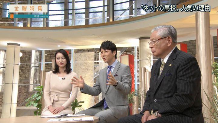 2018年04月06日小川彩佳の画像28枚目