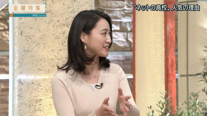 2018年04月06日小川彩佳の画像31枚目