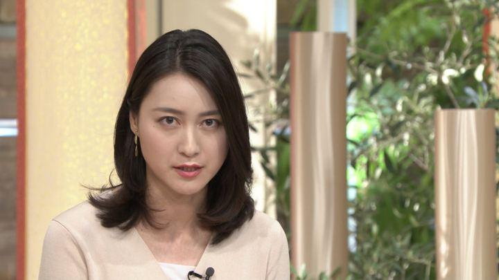 2018年04月06日小川彩佳の画像34枚目